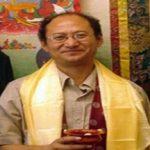 Mukta Singh Lama-Tamang,Ph.D.